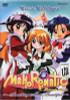 Mahoromatic: Something More Beautiful DVD Vol. 02
