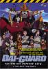 Dai-Guard DVD Vol. 06: The Bottom Line