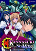 Kannazuki No Miko DVD 01