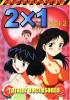 2X1 DVD Vol. 02