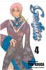 Gestalt Graphic Novel 04