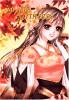 Real Fake Princess Graphic Novel 04