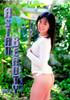 Asian Beauty DVD 08 Yui Hasumi