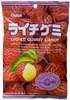 Gummy Candy Lychee