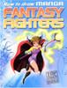 HTD Manga Fantasy Fighters (English)