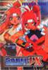 Saber Marionette J To X DVD Vol. 03