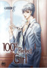 100% Perfect Girl Graphic Novel 08
