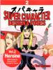 Super Character Design & Poses 02 Heroine (English)