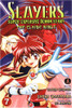 Slayers GN Super-Explosive Demon Story 7: The Claire Bible