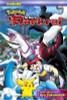 Pokemon the Rise of Darkrai Graphic Novel