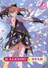 Kaleido Star DVD Vol. 02