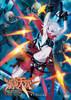 Burst Angel DVD 04 Hired Gun