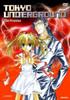 Tokyo Underground DVD 03 The Promise