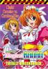 Magical Kanan Vol. 03 DVD