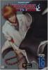 Bleach DVD 16