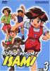 Soar High Isami DVD Vol. 03