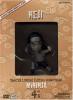 Naruto Uncut DVD Box Set 14 Special Edition