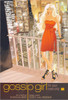 Gossip Girl: The Manga Graphic Novel 01