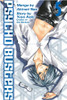 Psycho Busters Graphic Novel 05