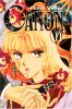 Canon Graphic Novel 02