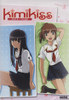 KimiKiss: Pure Rouge DVD Collection 2