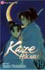 Kaze Hikaru Graphic Novel 19