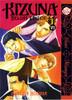 Kizuna Deluxe Edition Graphic Novel 06