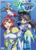 My-Otome 0 ~S.ifr~ DVD