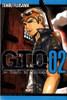 GTO: 14 Days in Shonan GN Vol. 02