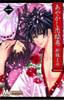 Demon Love Spell Graphic Novel 01