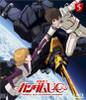 Mobile Suit Gundam UC Unicorn Episode 5 Blu-ray
