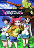 Idolmaster Xenoglossia DVD Collection 2