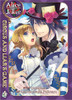 Alice in the Country of Joker: Circus And Liar's Game 04