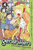Genshiken Second Season Graphic Novel 04