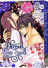 Demon Love Spell Graphic Novel 04
