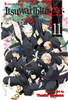 Itsuwaribito Graphic Novel Vol. 11