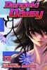 Dengeki Daisy Graphic Novel Vol. 13