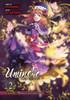 Umineko - Episode 3 Banquet of the Golden Witch Vol. 2