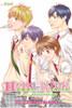 Hana Kimi Omnibus Vol. 8