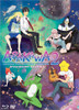 Arakawa Under the Bridge Season 2 (Blu-ray/DVD Combo)