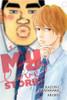 My Love Story!! Graphic Novel Vol. 04