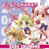 Di Gi Charat 2006 Calendar #10195