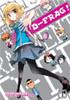 D-Frag! Graphic Novel Vol. 01