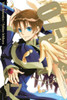 07-Ghost Graphic Novel Vol. 17