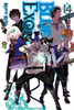 Blue Exorcist Graphic Novel Vol. 14
