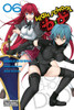 High School DxD Graphic Novel 06