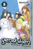 Genshiken Second Season Graphic Novel 08