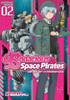 Bodacious Space Pirates: Abyss of Hyperspace Vol. 02