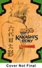 Naruto Novel Kakashi's Story