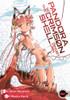 Pandora in the Crimson Shell: Ghost Urn Graphic Novel 02